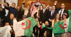 جي بي إس الجزائرية تفوز بجائزة أفضل عرض بمهرجان المسرح العربي