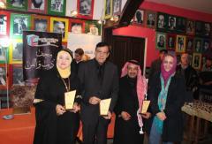 بيت الثّقافة والفنون يحتفي بعبّاس داخل حسن وسناء الشّعلان
