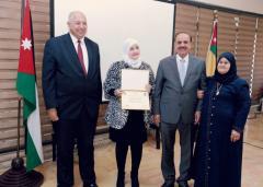 الأردنيّة تكرّم سناء الشّعلان لتميّزها البحثيّ