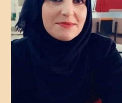 دمعتي ياقوت ../ بقلم : الكاتبة/ ياسمين العابد