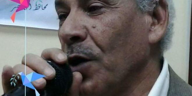 معلق بخدها كشامة ../ بقلم : حسين صالح خلف الله