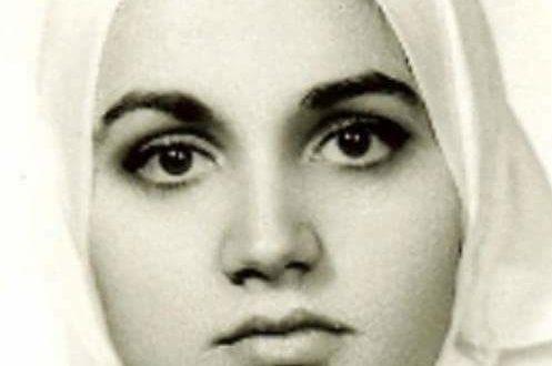 الله رمى../ بقلم : د. ريم سليمان الخش