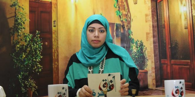 الدكتورة  منال  مختار  والحلقة الأولى  من برنامج  صحتك  تهمنا
