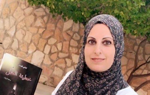 آفاق  حرة  تكرم  الشاعرة  أماني  المبارك