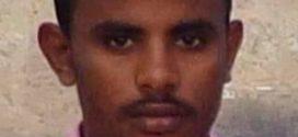سيرة جسد / بقلم : حسن البقط ( اليمن )