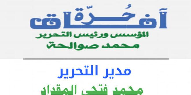 تهنئة للطالبة السورية (بيان عبد الرزاق شحادة) الأولى في مصر
