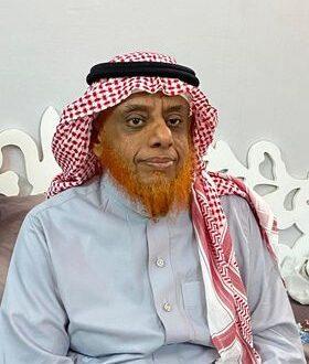 السيرة الذاتية والأدبية  للكاتب  السعودي إبراهيم محمد شيخ مغفوري