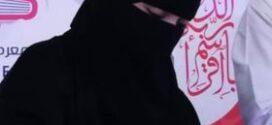 السيرة  الذاتية والأدبية للقاصة السعودية سميرة بينت ضيف الله الزهراني