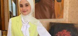 اطلالة  على   بعض ا'عمال  الموهبة  اللبنانية  فجر رامي  منصور