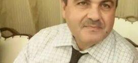 كأني إذ مدحتك قد هذيت / بقلم : محمد عبد الكريم يوسف