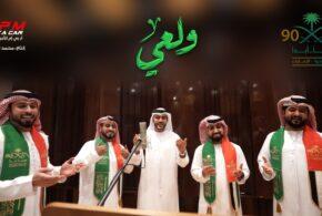 """المرزوقي يهدي الشعب السعودي أغنية """"ولعي"""""""