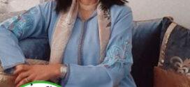 بعض الهمس / بقلم : الدكتورة بلقيس بابو ( المغرب )