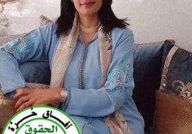 علك تسأل /بقلم : الدكتورة بلقيس بابو ( المغرب )