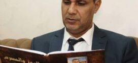 إدارة آفاق حرة تكرم الأديب العراقي  صباح محسن كاظم