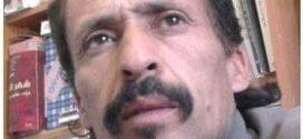 السيرة الذاتية والأدبية للقاص الجزائري عيسى بن محمود