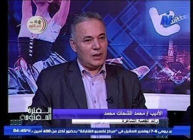 24 و25 أكتوبر .. انطلاق الدورة الحادية عشرة لمؤتمر القصة الشاعرة في القاهرة
