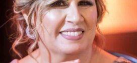 لا تقترب/ بقلم :غادة الحسيني  ( لبنان )
