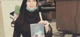 آفاق حرة للثقافة تلتقي القاصة والكاتبة الروائية الجزائرية الشابة بشرى جلوط)