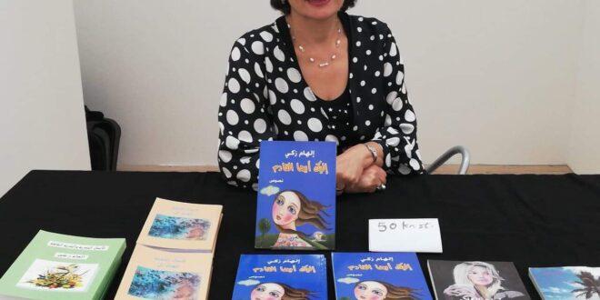 السيرة الذاتية والإدبية للاديبة العراقية  إلهام زكي خابط