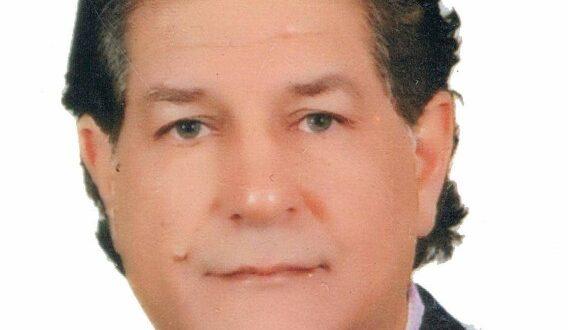 بغداد : جرح واغنية ودمعة / شعر : سعد جاسم( العراق )