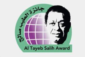 الشاعر الأردني أحمد الخطيب، يفوز بالمركز الأول بجائزة الطيب صالح