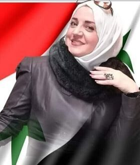 سهام / شعر : رويدا الرفاعي ( سوريا )