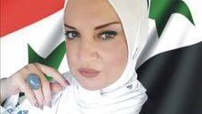 خصال / شعر: رويدا الرفاعي