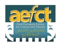 اختتام فعاليات الملتقى الأول للقصة القصيرة في رحاب المنتدى العربي الأوروبي للسينما والمسرح