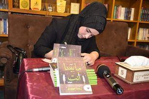 آفاق حرة  تستضيف الكاتبة  العراقية رحمة الجبوري