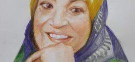 أسير/  بقلم :صبـاح أبو السعود سلطان