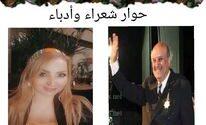 الشاعر ليلاس زرزور تستضيف الشاعر والناقد  الأردني مخمد سمحان