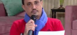 إرهاب / بقلم : بسام الحروري