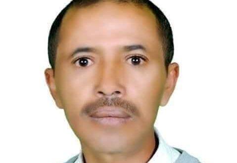 قراءة أدبية للكاتب اليمني علي أحمد عبده قاسم
